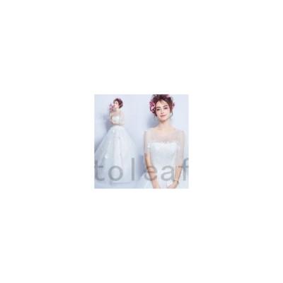 ウェディングドレス二次会花嫁ドレス結婚式ドレスパーティードレスAラインおしゃれ個性的きれいめ袖ありかわいい大きいサイズxl2xl3xl海外風ロ