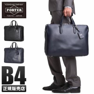 レビューで追加+5%|吉田カバン ポーター ソート ビジネスバッグ メンズ 本革 2WAY A4 B4 PORTER 116-03273
