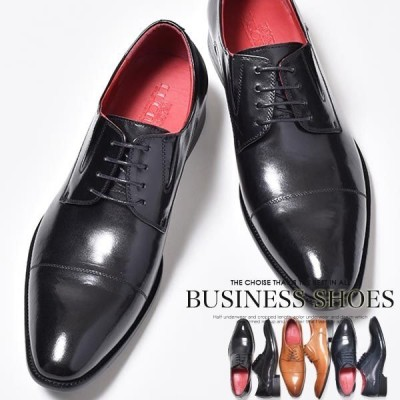 オックスフォードシューズ メンズ 本革 革靴 靴 ビジネスシューズ おしゃれ