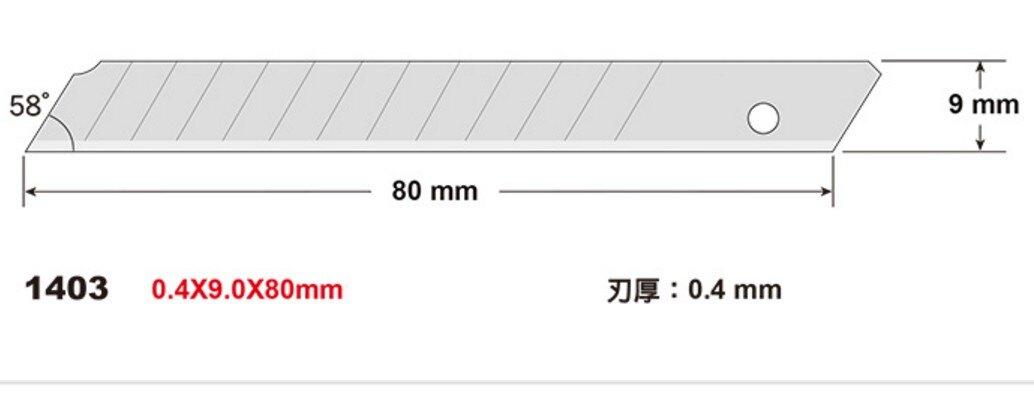SDI 手牌 NO.1403 高利度美工刀片(小) (10片入/盒)