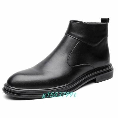 ブーツビジネスシューズチェルシーブーツサイドゴアブーツメンズ革靴ハイカット本革紳士靴メンズサイドジップおしゃれブラック