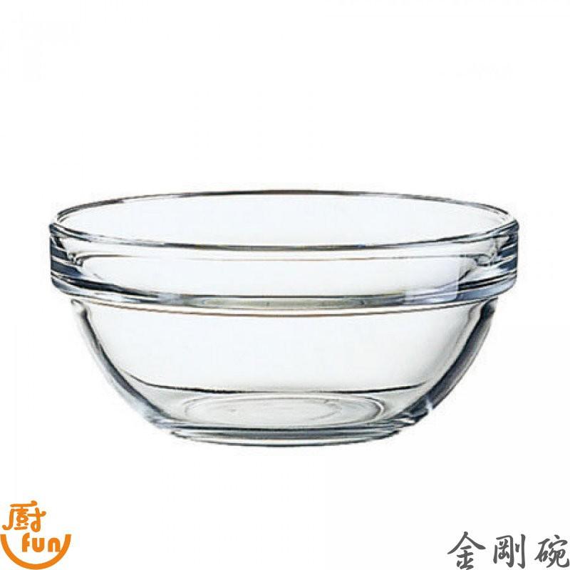 Luminarc 樂美雅金鋼碗 6cm-20cm 法國玻璃金剛碗 玻璃碗 調理碗 沙拉碗
