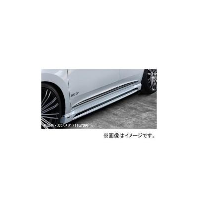 シルクブレイズ GLANZEN サイドステップ 純正・ガンメタ(11GY09) トヨタ ハリアー ZSU/ASU6#W,AVU65W 後期 2017年06月〜 選べる6塗装色