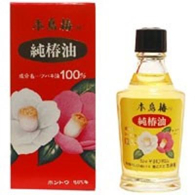 HONTOUTSUBAKI 本島椿 純椿油 52ml ヘアケア