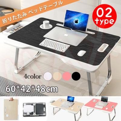 折りたたみテーブル 小型テーブル ローテーブル 座卓 ミニテーブル デスク ベッドテーブル パソコンテーブル オフィスデプス 勉強 食事 一人暮らし