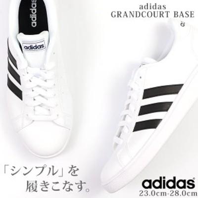 アディダス スニーカー メンズ レディース 23.0-28.0cm 靴 男性 女性 ローカット adidas GRANDCOURT BASE 白 黒 青 新作 人気 シンプル