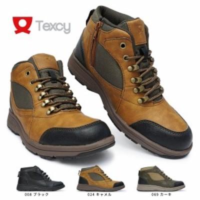 テクシー ブーツ メンズ 防水 TM-3012 耐滑 カジュアルシューズ 雪国 紳士 アシックス商事 asics Texcy TM-3012
