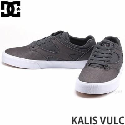 ディーシー KALIS VULC カラー:GREY/GUM