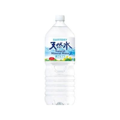うまい村デイリー サントリー 天然水(南アルプス) ペット 2L x6 ミネラルウォーター 飲料水 まとめ買い 防災備蓄として 買い置き