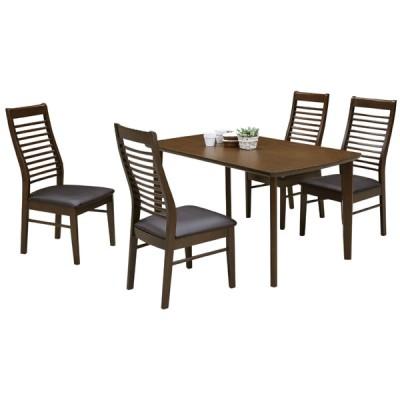 ダイニングテーブルセット 4人掛け 幅135cm ダイニングテーブル チェア ダイニング 5点セット 北欧 モダン ナチュラル アウトレット価格並