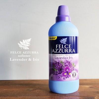 フェルチェアズーラ 柔軟剤 ラベンダー&アイリス 600ml 濃縮タイプ ソフナー FELCE AZZURRA ILBIANCO 衣料用柔軟剤