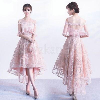 パーティードレス ドレス  ドレス パーティドレス 大きいサイズ ドレス 成人式 同窓会 二次会 ドレス Aライン 結婚式 ウェディングドレス 930