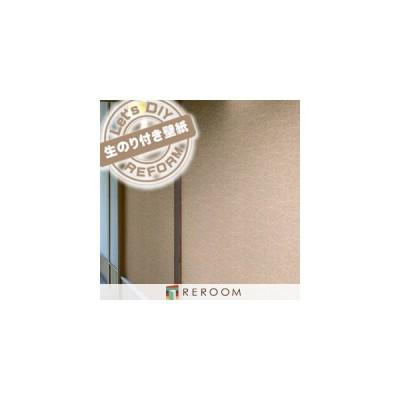生のり付き壁紙 切売 切り売りトキワTWP-2264 和 もとの壁紙の上から貼れます。下敷きテープ付き 貼りやすく簡単 DIY (REROOM)
