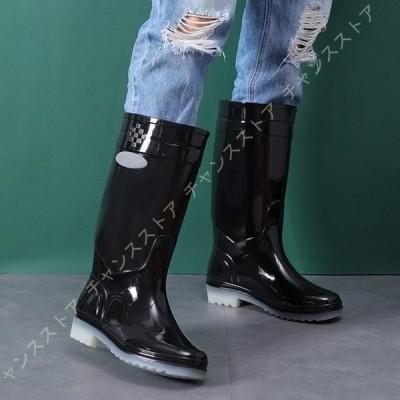 レインシューズ レディース レインブーツ 梅雨対策 おしゃれ 軽量 雨靴 完全防水 滑り止め 歩きやすい ブーツ カジュアル 防滑 美脚 ロングレインブーツ