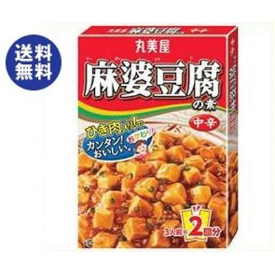 送料無料 丸美屋 麻婆豆腐の素 中辛 162g×10箱入