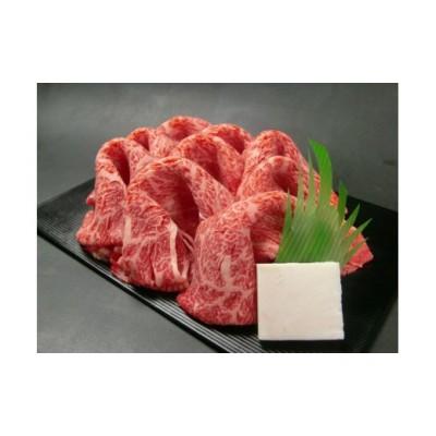 020-14秦野市産足柄牛すき焼きと焼肉セット