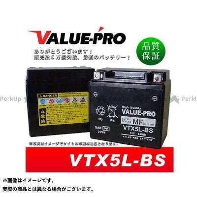 【無料雑誌付き】eParts バッテリー関連パーツ Value Pro バッテリー 充電済み 互換 YTX5L-BS FTX5L-BS GTX5L-…