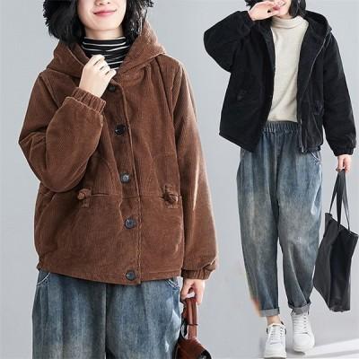 レディース 中綿コート ジャケット 女子  綿入れ ショートコーデュロイ 防寒 フード オーバーサイズ アウター