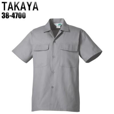 作業服 春夏用 作業着 半袖シャツ タカヤTAKAYA38-4700