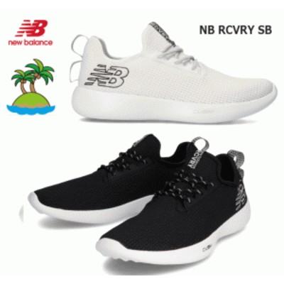 丸洗い可能!ニューバランス リカバリー NB RCVRY ホワイト ブラック WB1 WW1 new balance メンズ レディース スニーカー 女性 男性 靴