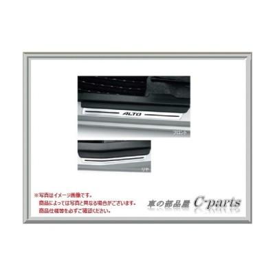 SUZUKI ALTO スズキ アルト【HA36S HA36V】 サイドシルスカッフ(ビトロ)[99000-990G9-966]