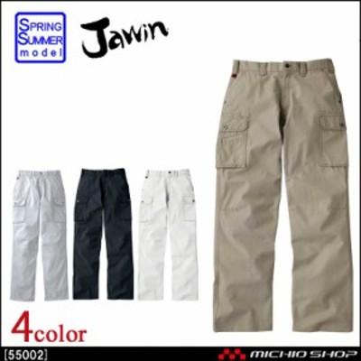 Jawin ジャウィン ノータックカーゴパンツ 55002 春夏 自重堂