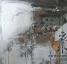 二手書R2YB 106年4月《象外 2017 遊昭晴創作展專輯》遊昭晴 國立彰化