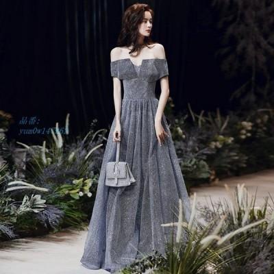 カラードレス ウェディングドレス 大きいサイズ パーティードレス 結婚式 ロングドレス お花嫁ドレス イブニングドレス 二次会ドレス 姫系 マーメイド 演奏会