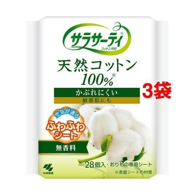小林製薬 サラサーティ コットン100 ( 28枚入*3コセット )/ サラサーティ
