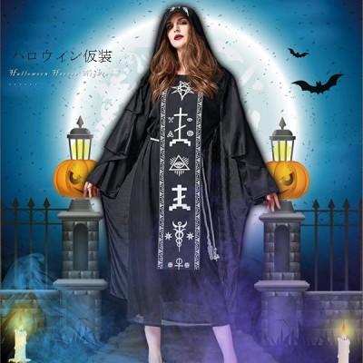 ハロウィン 仮装 メンズ 吸血鬼 魔法使い 死神衣装 男女兼用 コスプレ 衣装 幽霊