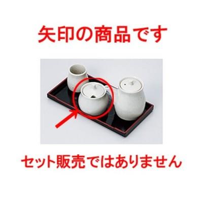 盆付カスター 和食器 / 白梨地辛子入 寸法:6.5 x 6.7cm