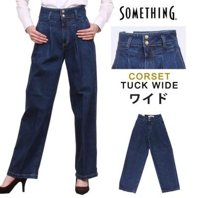 Something ジーンズ レディース タック ワイド ハイウエスト SEA975