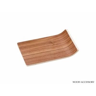 ブラックウォールナットスモールトレー 幅21cm ミニサイズ 木製トレイ 木製トレー ウッドトレー 木製 トレー trys