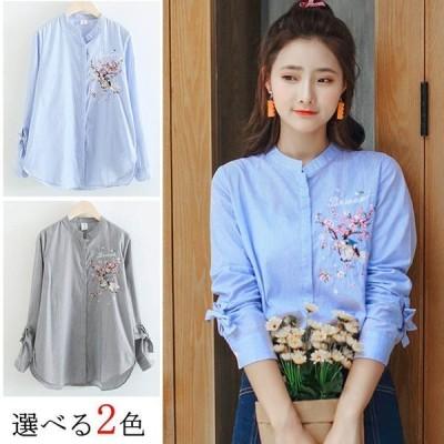 シャツ レディース ブラウス ボタンシャツ レディースシャツ 花柄刺繍 シャツ日焼け防止 トップス 長袖シャツ