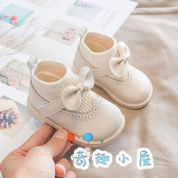 學步鞋秋季寶寶鞋子女軟底嬰兒幼兒公主加絨鞋【奇趣小屋】