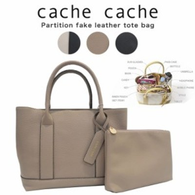 cache cache カシュカシュ トートバッグ 通販 パーテーションフェイクレザートートバッグ 01-00-66240 cachecache ママバッグ ポーチ付き
