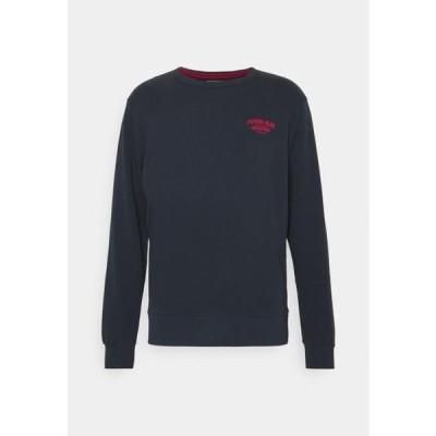 メンズ ファッション Sweatshirt - deep navy