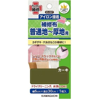 KAWAGUCHIKAWAGUCHI 普通地~厚地用 補修布 6×30cm カーキ 93-087 1セット(5個)(直送品)
