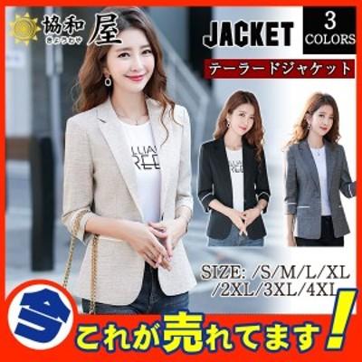 テーラードジャケット レディース リネンジャケット ライトアウター スーツ ショートブレザー コート 7分袖 フォーマル