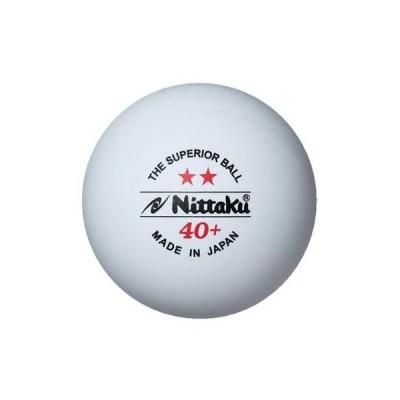 ニッタク(Nittaku) プラ 2スター(3個入り) NB-1320