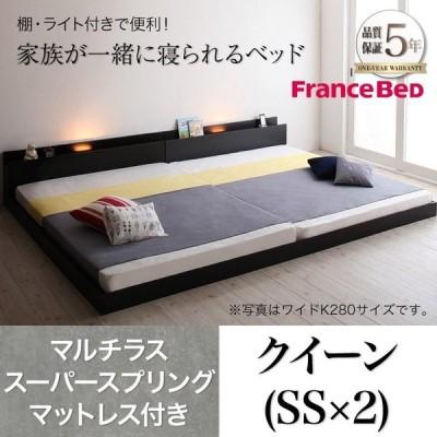 ベッド 大型モダンフロアベッド ENTRE マルチラススーパースプリングマットレス付き クイーン(SS×2)