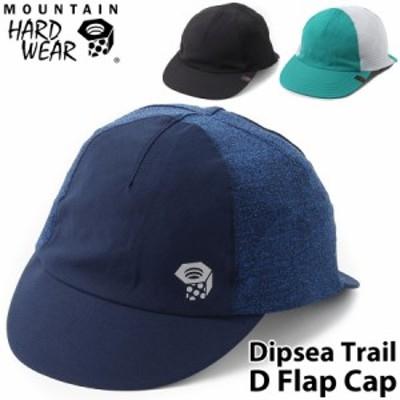 MOUNTAIN HARDWEAR / マウンテンハードウェア ディプシートレイル D フラップキャップ (帽子)