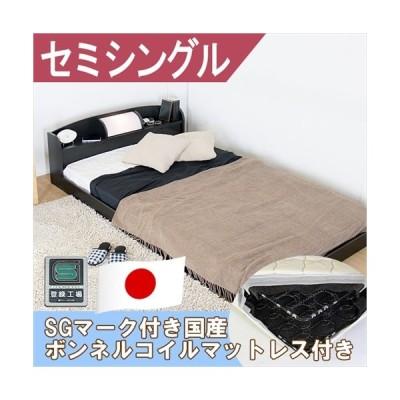 枕元照明付きフロアベッド ブラック セミシングル 日本製ボンネルコイルマットレス付き/190-25-ss(10816b) ブラック/セミシングル