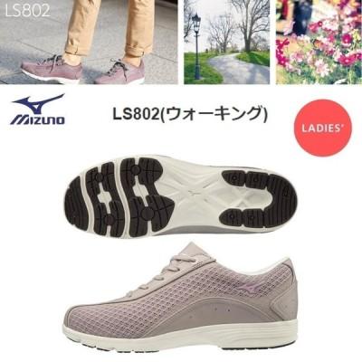 MIZUNO ミズノ LS802 ウォーキングシューズ モカ (レディース) [B1GF193257]