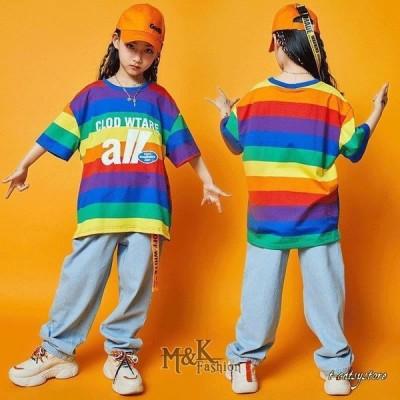 キッズ ダンス衣装 ヒップホップ HIPHOP セットアップ 子供 男の子 女の子 ジーンズ ダンストップス デニムパンツ ジャズダンス ステージ衣装 JAZZ 練習着