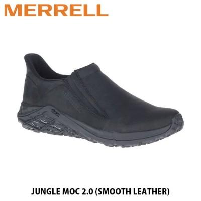 メレル MERRELL ジャングル モック 2.0 エーシープラス (スムースレザー) ブラック スムース メンズ シューズ スリッポン アウトドア J5002199 MERM5002199