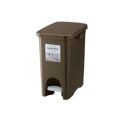 東谷 (AZUMAYA) RSD-180BR サビロ ペダルペール20PS ゴミ箱