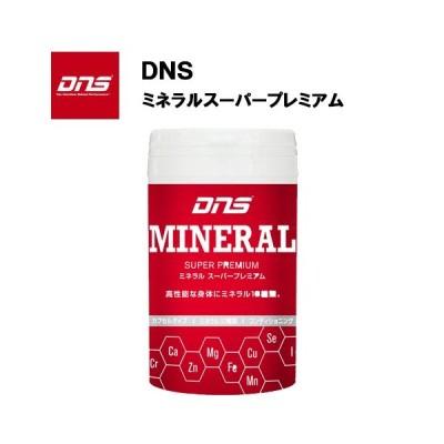 DNS ミネラルスーパープレミアム (180粒) サプリ サプリメント 亜鉛 マグネシウム ビタミン ミネラル リカバリー 回復