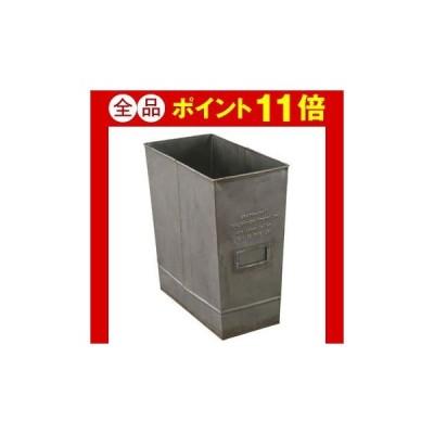 ゴミ箱 ゲシュマック トラッシュボックス GFA620 GESHMACK【代引不可】 [01]