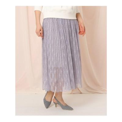 クチュール ブローチ Couture brooch 【洗える】チュールレースプリーツスカート (サックス)